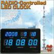 LED電波時計 アラームクロック 置時計
