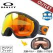 オークリー ゴーグル OAKLEY キャノピー 眼鏡対応 59-137J Canopy Max Fear Light Signature スキー スノーボード アジアンフィット