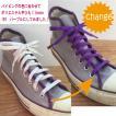 靴ひも プラセル ポリエステル平紐7.5mm(110cm/120cm/130cm/140cm/150cm)靴紐 靴ヒモ くつ紐 シューレース