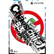 ¥3550【中古】≪PS Vita≫CHAOS;CHILD らぶchu☆chu!! 限定版【5110661A】【tre097】