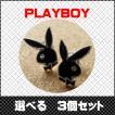在庫処分特価【PLAYBOY/プレイボーイ】 3個セット SALE JEWELRY ジュエリー ラビットヘッド ネックレス ピアス