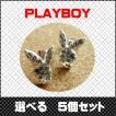在庫処分特価【PLAYBOY/プレイボーイ】 5個セット SALE JEWELRY ジュエリー ラビットヘッド ネックレス ピアス