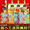よりどり選べる パウチドリンク ゼリー飲料ミニケース 3ケース × 6本 合計 18本 送料無料 コカコーラ社直送