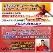 ハンドボール・ポストプレーヤー育成プログラムDVD 元ハンドボール日本代表キャプテン東俊介監修