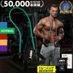 トレーニングチューブ ノーマル トレーニングチューブ フィットネスチューブ ストレッチ 筋トレ ダイエット 肩 背中 腰 腕 胸  筋肉 ストレッチ チューブトレー