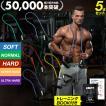 トレーニングチューブ 5本セット ( ソフト ノーマル ハード スーパーハード ウルトラハード ) フィットネスチューブ トレーニングチューブ おすすめ セット