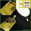 純金(k24) リバティインゴット ペンダント ネックレス スイス・クレジット社製 5g