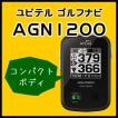 ユピテル GPSゴルフナビ AGN1200