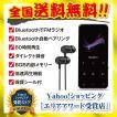 mp3プレーヤー bluetooth5.0 sdカード対応 デジタルオ...