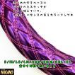 NAKANO 極太 ハンドルカバー エナメル紫/W糸ピンク Sサイズから大型...