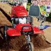サラダFF500 ニューM型ヒッチ+パープル培土器セット 耕運機 ホンダ