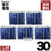 ヒラキ アルカリ乾電池 単6形 6本入 [5パックセット] (合計30本)