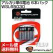 アルカリ単6電池 6本パック WSL65030