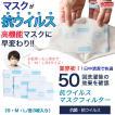 クレンゼ マスクフィルター イータック 抗菌 日本製  抗ウイルス シート 大人用 子ども用  50日用 3枚入り 不織布 手作りマスク 不織布に負けないウイルス吸着力
