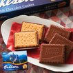 ドイツ土産 バールセン ライプニッツミルクチョコクッキー1箱 ID:E7050342