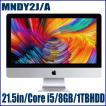 あすつく Apple アップル MNDY2J/A デスクトップ パソコン iMac Retina 4Kディスプレイ 21.5インチ i5 8GB 1TB MNDY2JA アイマック 液晶一体型