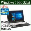 信頼の日本製!富士通/Win 7/15.6型/第6世代 Core i3/4GB/500GB/無線LAN/Bluetooth/ポイント2倍!オシャレな白いキーボード!Win 10 DG!LIFEBOOK A576/PX