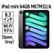 Apple iPad mini 2021 第6世代新モデル 本体 新品 8.3...