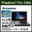 あすつく ノートPC Lenovo E50 80J2025MJP Windows7 Windows10 Core i5 4GB 500GB DVD 15.6型 無線LAN HDMI ブラック