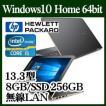 【あすつく】HP Spectre 13-4129TU ノートPC Win10 Corei5 8GB 13.3型 タッチパネル 無線 SSD256GB T0Y39PA-AAAA