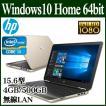 HP/Win 10/15.4型/フルHD液晶/Core i3/4GB/500GB/無線LAN/DVD/フルHD液晶搭載で美しい!Pavilion 15-au100 Y4F88PA-AAAA