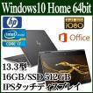 【あすつく】HP ヒューレットパッカード 1DF87PA-AAAB Spectre x360 13-ac000 ノートPC Core i7 16GB SSD 512GB 13.3インチ