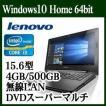 【今だけポイント3倍!】【あすつく】Lenovo G50 80E503FUJP エボニー Windows 10 Core i3  DVD 15.6型HD液晶 Webカメラ キーボード ノートパソコン