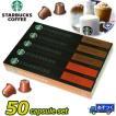 スターバックス ネスプレッソ カプセルコーヒー 50個セット 2種類入り ハウスブレンド×30個 コロンビア×20個 互換カプセル スタバ STARBUCKS ネスレ