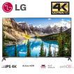 =在庫あり= LG 55UJ6100 55型 液晶テレビ 4k TV IPSパネル 4K対応 55V型 地上 BS 110度CSチューナー内蔵 USB端子 2チューナー 無線LAN Active HDR