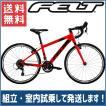 送料無料 FELT(フェルト) 子供用自転車 ロード F24X マットフルオロレッド
