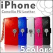 iPhone 8 ケース 7 おしゃれ Plus 6s SE 手帳型 5s カメリア 花 フラワー アイフォン アイホンカバー プラス スマホケース プレゼント 横