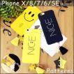 iPhone 8 ケース 7 おしゃれ Plus 6s スマイル ニコちゃん プラス NICE NICO SMILE アイフォン アイホンカバー  スマホケース プレゼント 横
