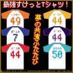 パロディTシャツ/ゲームTシャツ/野球Tシャツ/最強すけっと/くろまて/ぽんせ/ぶうま/ばあす/ぶるわ/ほおなあ/全6色/サイズS〜XL