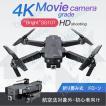 ドローンSG107 4Kカメラ付き安いmini ミニ小型 スマホ操作 200g以下 航空法規制外 初心者入門機 ラジコン 日本語説明書と収納ケース付き