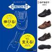ダンロップ モータースポーツ ストレッチフィット DF507 メンズ ウォーキング 靴 軽量 幅広 クッション ストレッチ