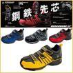 ダンロップ モータースポーツ マグナム ST302 作業靴 安全靴 スニーカー セーフティーシューズ