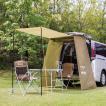U-V1 VISOA×LOGOS カージョイント タープ リアゲート取付用 テント 車 ベルトで固定するだけの簡単装着 ビソア YAC