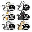 CAT ON BOARD おしゃれでかわいい ちょっと変な面白ステッカー プレゼントにも 猫 動物 ペットが乗っています