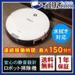 ロボット掃除機 ロボットクリーナー 床用 水拭き対応 DEEBOT ディーボット シンプルデザイン ECOVACS エコバックス DM82