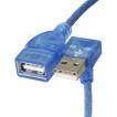 USB Aタイプ 直角端子 延長ケーブル 20cm USB2.0Aタイプ(メス)-USB2.0Aタイプ(オス)下L型 干渉防止 端子保護 狭所 USBA-CA20DL H82911 変換名人