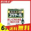 1個あたり2123円 ユリナールa 12包 6個セット 第2類医薬品