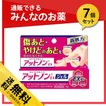 1個あたり1194円 アットノンEXジェル 15g 7個セット  第2類医薬品