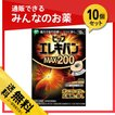 1個あたり853円 ピップエレキバン MAX200 12粒 10個セット