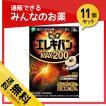 1個あたり852円 ピップエレキバン MAX200 12粒 11個セット