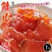 鮭専門店がつくった「鮭ルイベ漬」(北海道石狩加工)約250g×1パック ※冷凍 【冷凍同梱可】○