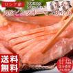 ます 鱒 サーモン 北海道加工 ロシア産 天然 ピンクサーモン 切り身 20切セット 60g×10切×2P 送料無料 冷凍