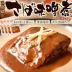 まとめ買い 国産サバのサバ味噌煮 8...