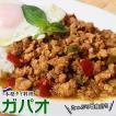 業務用 本格タイ料理 スパイシーガパオ 鶏肉 鶏ひき肉 バジル炒め 160g×8食 送料無料 冷凍