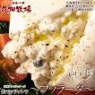 チーズ 花畑牧場 ブッラータ ブラータ 生モッツァレラ トリュフブラータ 70g×6個入り トリュフ ナチュラルチーズ 冷凍同梱可能