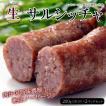 ソーセージ イタリア産 生サルシッチャ 200g×2パックセット おつまみ おかず 冷凍食品 同梱可能